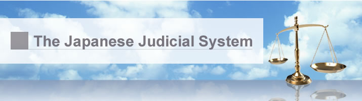 The Japanese Judicial System