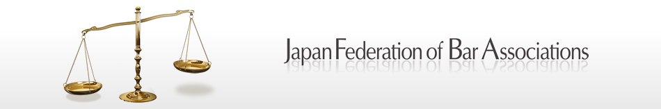Japan Federation of Bar Associations
